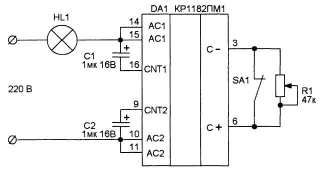 Bt136 схема включения регулировки напряжения